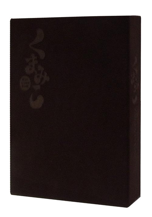 くまみこ 壱 -くまぼっくす-[Blu-ray] / アニメ