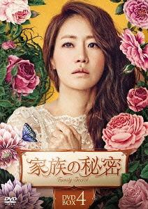 家族の秘密 DVD-BOX DVD-BOX TVドラマ 4[DVD]// TVドラマ, シモツマシ:2dddbb1a --- lg.com.my