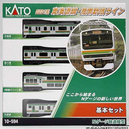 【KATO】[Nゲージ] 10-594 E231系東海道線・湘南新宿ライン 基本セット (4両)[グッズ]