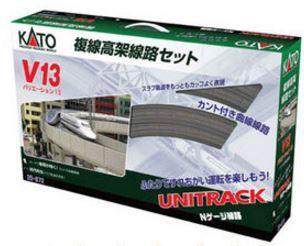 【KATO】[Nゲージ] 20-872 V13 複線高架線路セット(R414/381)[グッズ] / ※ゆうメール利用不可