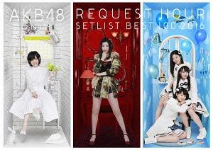 AKB48単独リクエストアワー セットリストベスト100 2016[Blu-ray] / AKB48