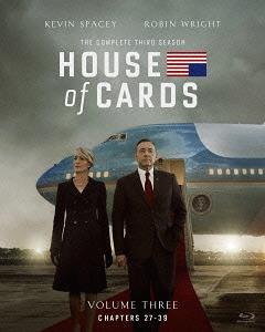 ハウス・オブ・カード 野望の階段 SEASON 3 Blu-ray Complete Package 〈デヴィッド・フィンチャー完全監修パッケージ仕様〉[Blu-ray] / TVドラマ