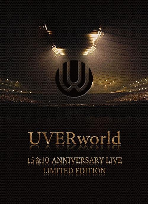 UVERworld 15&10 Anniversary Live LIMITED EDITION [完全生産限定版][DVD] / UVERworld