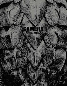 平成ガメラ4Kデジタル復元版 Blu-ray BOX[Blu-ray] / 特撮 / ※ゆうメール利用不可