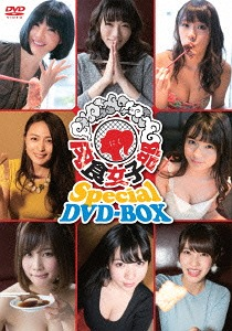 肉食女子部/ 肉食女子部 Special DVD-BOX[DVD]/ DVD-BOX[DVD] バラエティ, Flamingo House:cf399747 --- ww.thecollagist.com