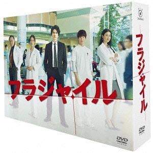 フラジャイル DVD-BOX[DVD] / TVドラマ