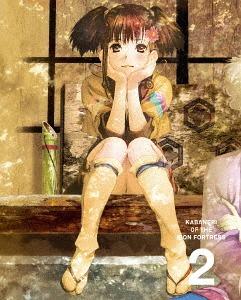 甲鉄城のカバネリ 2 [完全生産限定版][DVD] / アニメ