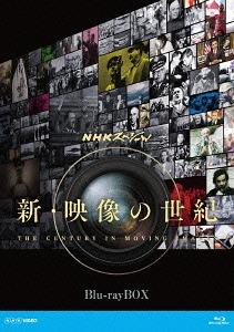 NHKスペシャル 新・映像の世紀 ブルーレイBOX[Blu-ray] / ドキュメンタリー