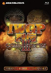 IWGP烈伝COMPLETE-BOX 3 1991年3月21日第11代IWGPヘビー級王者藤波辰爾初防衛戦~1995年4月16日第16代IWGPヘビー級王者橋本真也 [Blu-ray-BOX][Blu-ray] / プロレス(新日本)