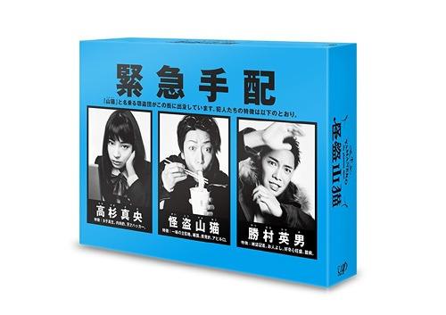 怪盗 山猫 Blu-ray BOX[Blu-ray] / TVドラマ