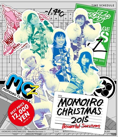 ももいろクリスマス2015~Beautiful Survivors~ Blu-ray BOX [6Blu-ray+CD][Blu-ray] / ももいろクローバーZ