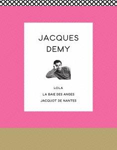 ジャック・ドゥミの初期傑作 Blu-ray BOX [初回限定生産][Blu-ray] / 洋画