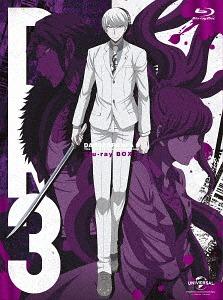 ダンガンロンパ3 -The End of 希望ヶ峰学園- Blu-ray BOX II [イベント優先販売申込券付き初回生産限定版][Blu-ray] / アニメ