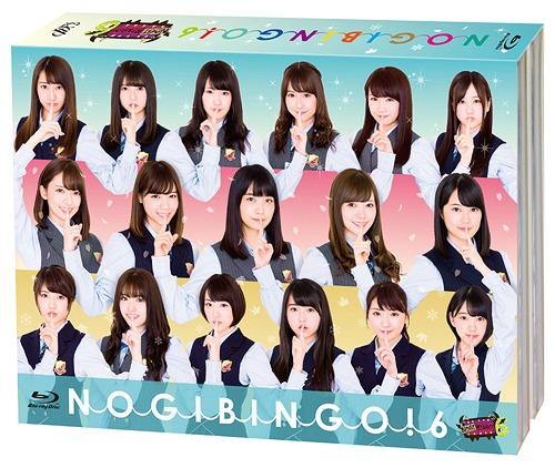 NOGIBINGO! 6 Blu-ray BOX[Blu-ray] / バラエティ (乃木坂46), ライフサポート よっしー 7ec5da7f