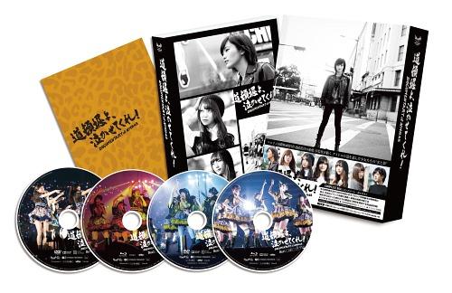 道頓堀よ、泣かせてくれ! DOCUMENTARY of NMB48 Blu-rayコンプリートBOX[Blu-ray] / 邦画 (ドキュメンタリー)