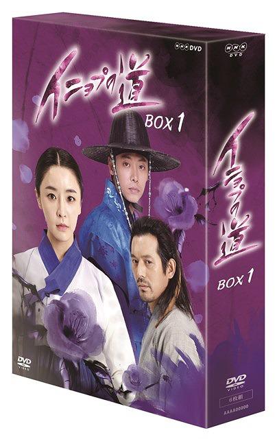 イニョプの道 DVD-BOX 1[DVD] / TVドラマ