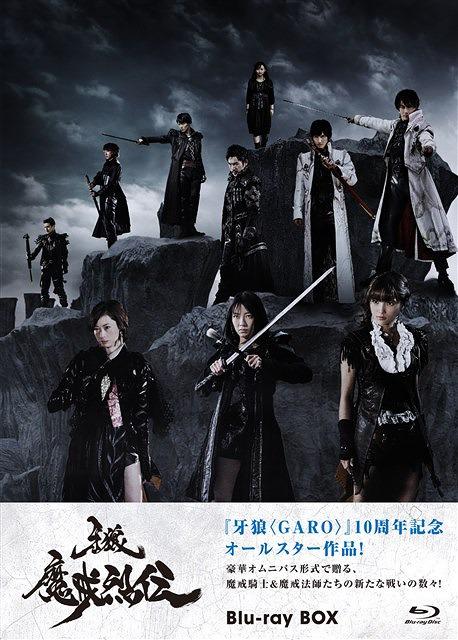 牙狼<GARO>-魔戒烈伝- Blu-ray BOX [3Blu-ray+CD][Blu-ray] / 特撮