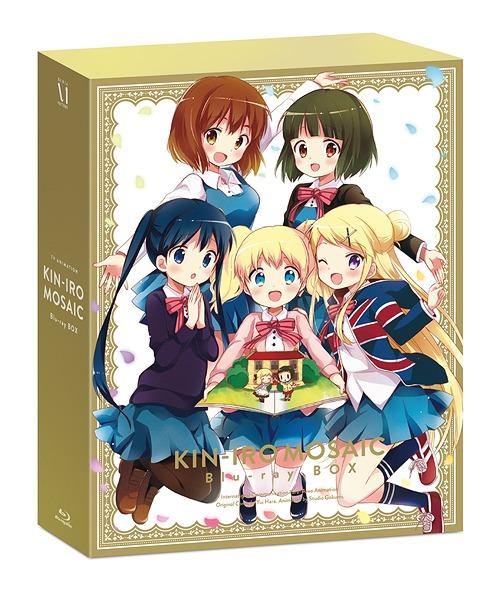 きんいろモザイク Blu-ray BOX[Blu-ray] / アニメ