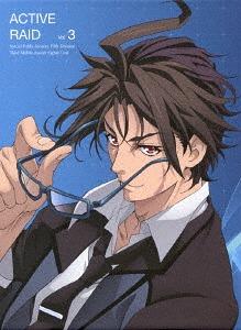 「アクティヴレイド -機動強襲室第八係-」 ディレクターズカット版 Vol.3[DVD] / アニメ