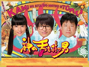 神の舌を持つ男 Blu-ray BOX[Blu-ray] / TVドラマ
