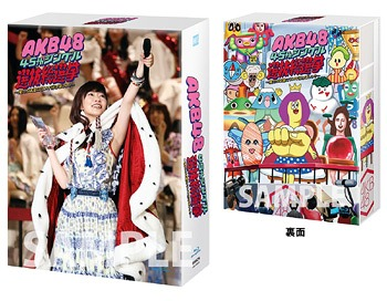 AKB48 45thシングル 選抜総選挙~僕たちは誰について行けばいい?~[Blu-ray] AKB48/ AKB48 45thシングル AKB48, スクールショップコヤマ:2fe03882 --- dejanov.bg