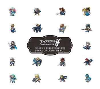 ファイアーエムブレムif 白夜王国 / 暗夜王国 ドラマCDコンプリートボックス [4CD+CD-ROM][CD] / ドラマCD