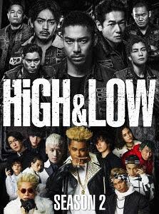 HiGH & LOW SEASON 2 完全版BOX[Blu-ray] / TVドラマ