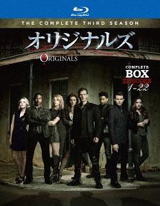 オリジナルズ <サード・シーズン> コンプリート・ボックス[Blu-ray] / TVドラマ