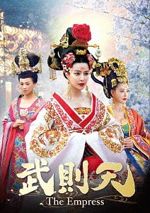 値引 武則天-The Empress- DVD-SET 武則天-The 4[DVD] TVドラマ DVD-SET/ TVドラマ, トウオンシ:540152e0 --- canoncity.azurewebsites.net