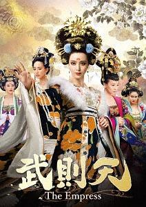 武則天-The Empress- DVD-SET 7[DVD] / TVドラマ