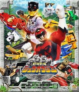動物戦隊ジュウオウジャー Blu-ray COLLECTION 2[Blu-ray] / 特撮
