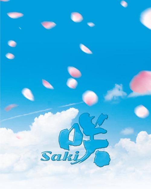 ドラマ「咲-Saki-」 Blu-ray 豪華版[Blu-ray] / TVドラマ
