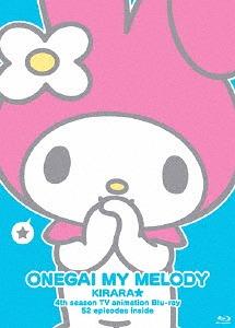 TVアニメ4thシーズン『おねがいマイメロディ きららっ☆』ぶる~れい[Blu-ray] / アニメ