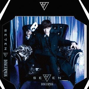 Dangerman [グッズ付限定受注生産プレミアム盤][CD] / SE7EN