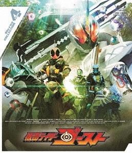 仮面ライダーゴースト Blu-ray COLLECTION 4[Blu-ray] / 特撮