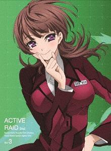 「アクティヴレイド -機動強襲室第八係- 2nd」 ディレクターズカット版 Vol.3[DVD] / アニメ