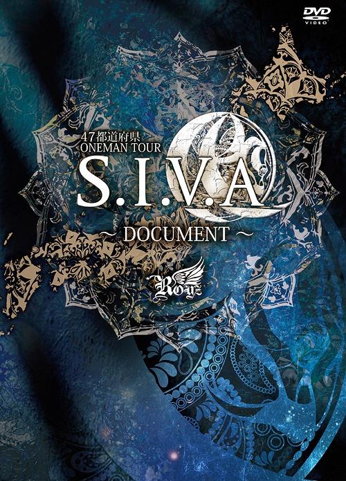 47都道府県 ONEMAN TOUR『S.I.V.A』~DOCUMENT~ [初回限定版][DVD] / Royz