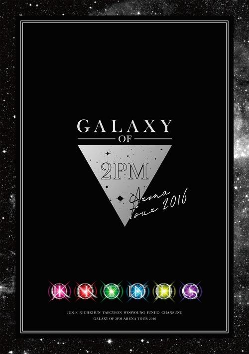 2PM ARENA TOUR 2016 GALAXY OF 2PM [初回生産限定版][DVD] / 2PM