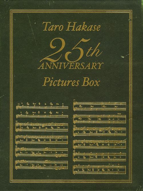Taro Hakase 25th ANNIVERSARY Pictures Box [初回生産限定版][DVD] / 葉加瀬太郎