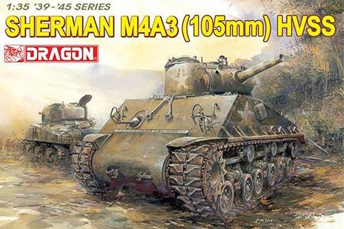 【プラッツ】ドラゴン 1/35 WW.II アメリカ軍 M4A3 シャーマン 105mm砲搭載型 HVSSサスペンション[グッズ]