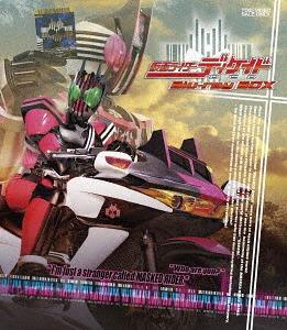 仮面ライダーディケイド Blu-ray BOX[Blu-ray] / 特撮