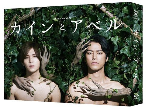 カインとアベル Blu-ray BOX[Blu-ray] / TVドラマ