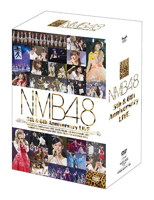 NMB48 5th & 6th Anniversary LIVE[DVD] / NMB48