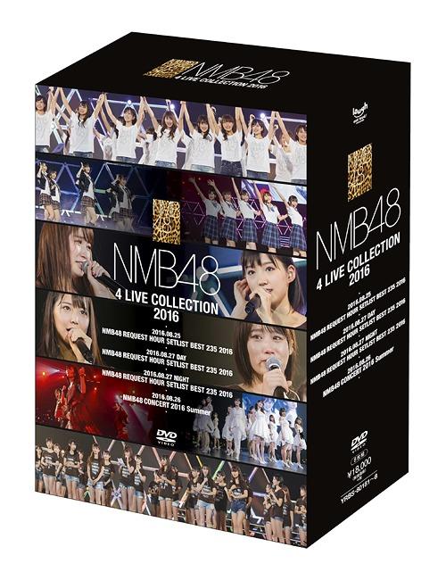 おすすめ 通常便なら送料無料 ゆうメール利用不可 NMB48 4 LIVE COLLECTION DVD 2016