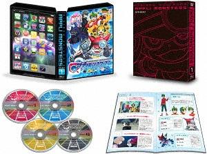 デジモンユニバース アプリモンスターズ DVD-BOX 1[DVD] / アニメ