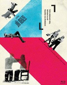 イジー・メンツェル傑作選 ブルーレイボックス (収録『厳重に監視された列車』『スイート・スイート・ビレッジ』『つながれたヒバリ』)[Blu-ray] / 洋画