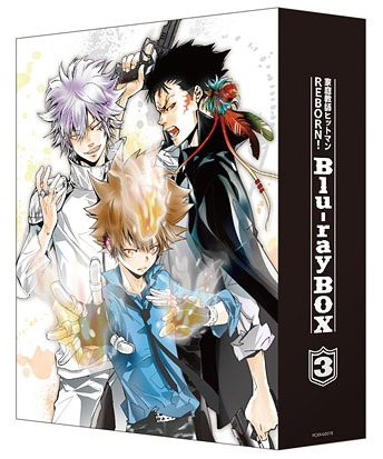 家庭教師ヒットマンREBORN! Blu-ray BOX 3 [9Blu-ray+CD][Blu-ray] / アニメ