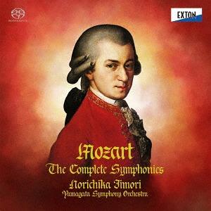 モーツァルト: 交響曲全集 [ハイブリッド (HQCD-SACD)][SACD] / 飯森範親 (指揮)/山形交響楽団