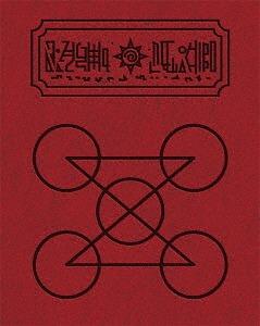 金色のガッシュベル!! Blu-ray BOX[Blu-ray] / アニメ