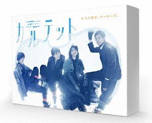 カルテット[Blu-ray] / TVドラマ